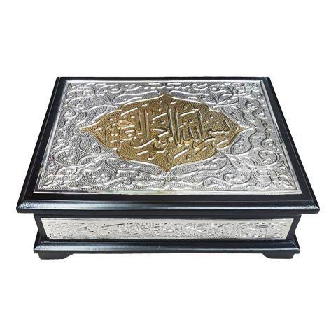 Yaldızlı Kaplama Gümüş Sandıklı Kur'an-ı Kerim (Orta Boy)