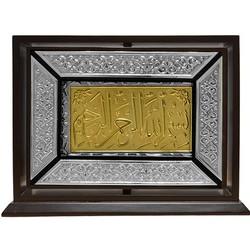 Tavaflı Yaldızlı Kaplama Gümüş Kur'an-ı Kerim (Çanta Boy) - Thumbnail