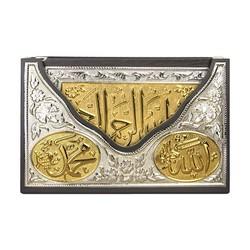 Yaldızlı Kaplama Gümüş V Tipi Kur'an-ı Kerim (Çanta Boy) - Thumbnail