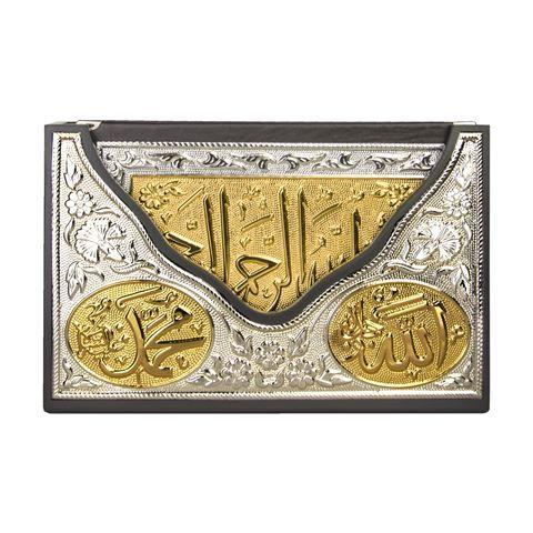 Yaldızlı Kaplama Gümüş V Tipi Kur'an-ı Kerim (Çanta Boy)
