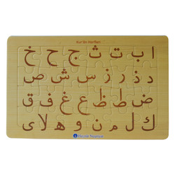 Kur'an Harfleri 24 Parça Yapboz - Thumbnail