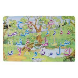 Neşeli Kur'an Harfleri 24 Parça Yapboz - Thumbnail