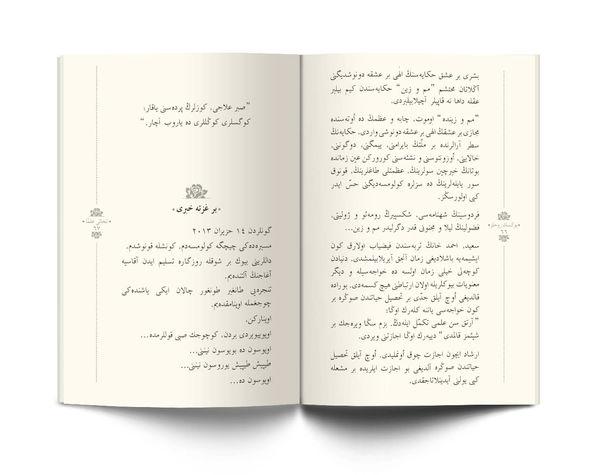 Yüksek Ruhlar (Osmanlıca)