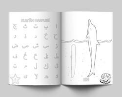 Yunuslarla Kur'an Harflerini Öğreniyorum (Boyama Kitabı) - Thumbnail